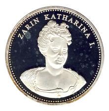 RUSSLAND - Zarin KATHARINA I. - SILBER - ANSEHEN (9970/530N)