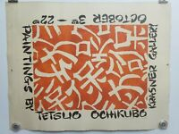 Tetsuo Ochikubo (1923-1975) Signed Limited Ed. 33/44 Krasner Gallery Lithograph