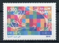 Syria Postal Services Stamps 2019 MNH Universal Postal Union UPU 1v Set