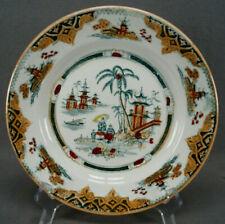 Set of 4 Petrus Regout & Co Maastricht Honc Pattern Plate 8 3/4 Inch C 1935-1960