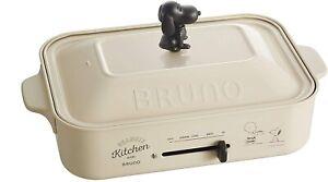 BRUNO Compact hot plate Snoopy PEANUTS White CUTE 100V 40cm BOE070-ECRU
