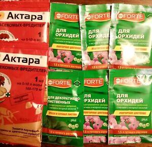 plant stimulant, АКТАРА,FORTE