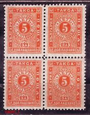 1893  Bulgaria  Postage due pelur paper J12, Porto 10 MNH ** Block of 4 !!!!!!!!