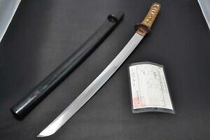 Wakizashi Japanese antique sword Ietsugu made Muromachi 500 years old