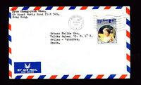 BRITISH HONG KONG TO SPAIN Air Mail Cover VF