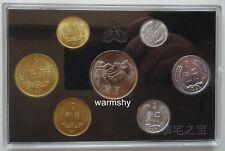 China 1981 1983 1985 Great Wall Coin 1 2 5 Jiao 1 Yuan 1 2 5 Fen 7 PCS UNC