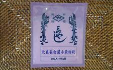 Kairyo Chohaku Kin Tane Koji Powder 20g Koji Spore for Making Rice Koji