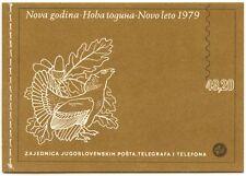 Yugoslavia 1979 New Years, Wildlife MNH Stamp Booklet #C51726