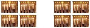 🕎 USA 2013 HANUKKAH imperforated GUTTER blocks of 4 MNH JUDAICA SCARCE!!! 🕎