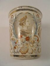 Queen Victoria Diamond Jubilee Enamel Beaker 1837-1897