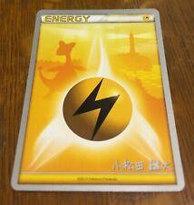 Pokemon Lightning Energy - Heartgold Soulsilver 118/123 - 2010 World WC Card LP