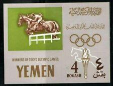 WORLDWIDE  OLYMPICS  1964  YEMEN  SOUVENIR LIST, LOT  # 4  B