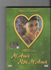 M'ama, non m'ama ... (2002) DVD