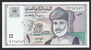 BANK OF OMAN ONE RIAL BANKNOTE 1995 UNCIRCULATED