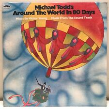 sealed! Michael Todd's Around the World in 80 Days LP MCA 37086 Victor Young