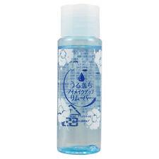 [BIFESTA] Eye and Lip Water Based Waterproof Makeup Remover 30ml JAPAN NEW