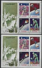NICE SELECTION OF SPACE EXPLORATION SOUVENIR SHEETS
