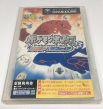 Nintendo Gamecube Pokemon Box Japanese Import *USA SELLER * No Slip Cover