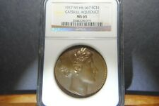 1917 Catskill Aqueduct Completion,  HK-667 - NGC MS65 - R-5