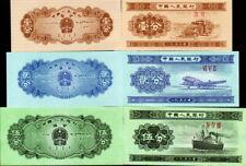 CINA - China Lotto 3 banconote 1/2/5  fen 1953 FDS - UNC
