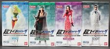 Bandai One Piece Super Styling Battle in the Laboratory (Complete Set of 4)