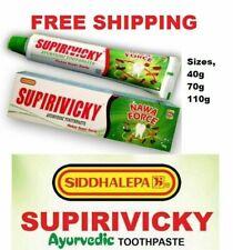 SIDDHALEPA SUPIRIVICKY Ayurvedic Herbal Toothpaste Supiriviki