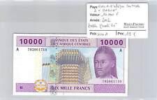 BILLET ETATS DE L'AFRIQUE CENTRALE A GABON - 10.000 FRANCS 2002 - BELLE QUALITE*