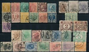 ROMANIA, CLASSIC UNCHECKED NICE LOT OF 33 DIFF. USED STAMPS. #A685