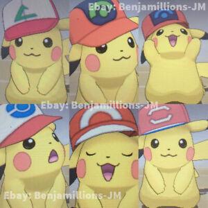 🔥 All  Ash cap Pikachu Event Pokemon Ultra Sun/Moon SW/SH  3DS game trade 🔥
