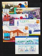 Hong Kong - 6 recent souvenir sheets - see scan