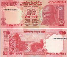 India 20 Rs 2017 Star Replacement Note 66D Prefix No Inset Paper Money Unc New