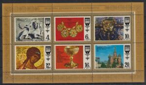 T442. Russia - MNH - Art - Paintings