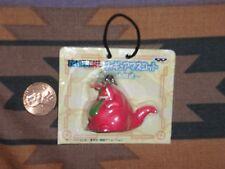 Banpresto Mini Dragon Ball Action Figure / Keychain: Buyon