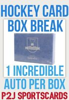 2019/20 Hit Parade Limited Edition Hockey Box BREAK 1 Random Team - Break 2752