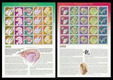 Year Of Dragon Malaysia 2000 Lunar Zodiac Fish Arowana Art (sheetlet pair) MNH