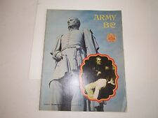 1969 BOSTON COLLEGE VS ARMY COLLEGE FOOTBALL PROGRAM - TUB BN-10