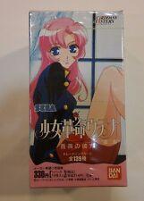 Revolutionary Girl Utena Trading Card Carddass Masters Sealed Box Bandai