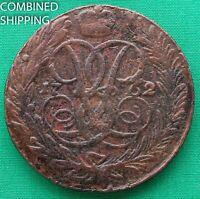 5 KOPEKS 1762 EM Russia COIN №1