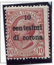 ITALIA COLONIE TRENTO Trieste 1919 maggiorazione questione BELLE Mint Hinged 10c. valore