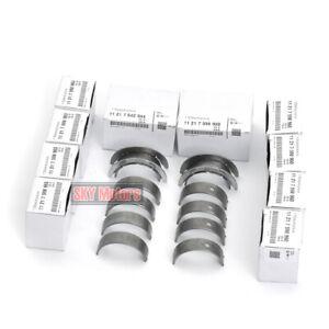 Connecting Rod Conrod Shells Set For BMW N20B20A 125i 328i X1 X3 Z4 F10 F25 2.0T