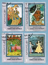 YEMEN stamps 1971 Famous Art of India. 4 stamps