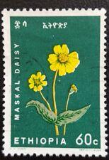 ETHIOPIË / ÄTHIOPIEN 1965 Mi.Nr. 499
