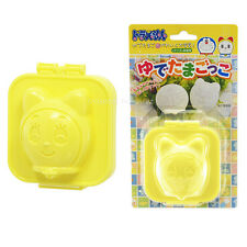 Japanese Yudetama Gokko Yellow Dorami Bento Box BOILED EGG MOLD, Made in Japan