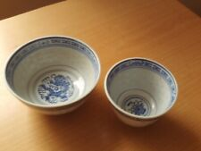 Vintage Blue & White Oriental Chinese Bowl & Cup.