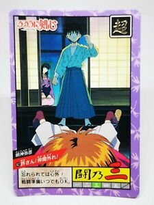 KENSHIN LE VAGABOND CARD PRISM HOLO CARDDASS SUPER BATTLE 1996 #42