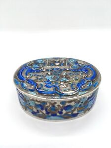 Antique Chinese Silver And Blue Enamel Figural & Dragon Oval Box Signed