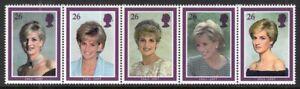Great Britain #Mi1729-Mi1733 MNH CV€5.50 1998 Princess Diana Memorial [1795a]