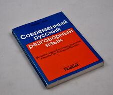 Moderne russische Umgangssprache (Koester/Rom) Present-Day Colloquial Russian