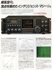 ICOM IC-780 HF all mode transceiver 100W General cover receiver Ham Radio Japan