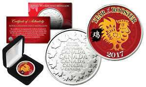 2017 YEAR OF THE ROOSTER Lunar New Year Royal Canadian Mint Colorized Coin w/Box